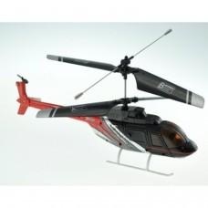 3 Système de profilés métalliques Mini hélicoptère RC A68667