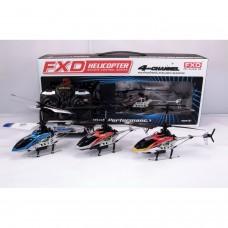 4 Gyroscope à 4 canaux Hélicoptère IR à cadre métallique avec lumières LED