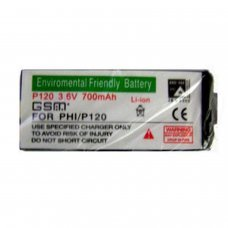 Batterie Philips P120