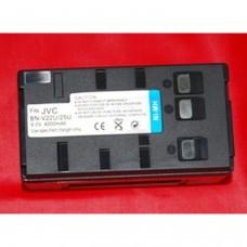 Remplacement des piles pour JVC BN-V22U/25U
