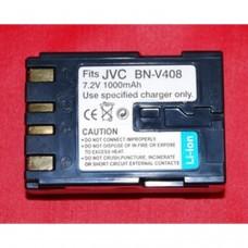 Remplacement des piles pour JVC BN-V408