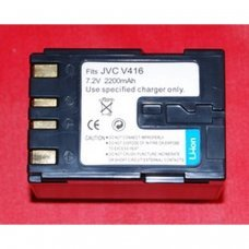 Remplacement des piles pour JVC BN-V416
