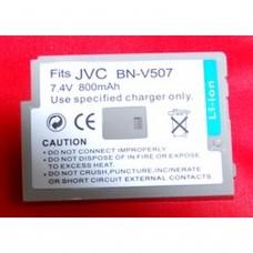 Remplacement de la pile pour JVC BN-V507