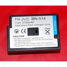 Remplacement des piles pour JVC BN-V514