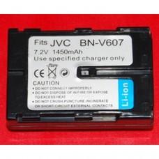 Remplacement des piles pour JVC BN-V607