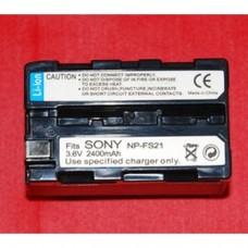 Remplacement des piles pour SONY NP-FS21
