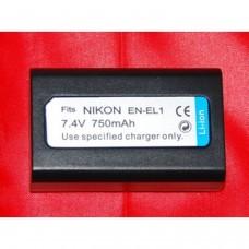 Remplacement des piles pour NIKON EN-EL1