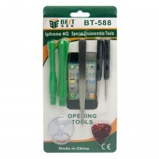 BEST BT-588 iPhone/iPhone 3G/4/4S/ ITOUCH open tool kit