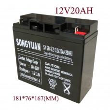 Lead  Battery 12V / 20Ah  SY20-12 , NP18-12,NP20-12 NPC17-12,TEV12180, YC20-12, GP1220