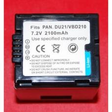 Remplacement pour PANASONIC DU21/VBD210