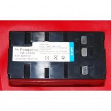 Remplacement pour PANASONIC VBS-2E