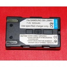 Remplacement pour SAMSUNG SB-LSM80