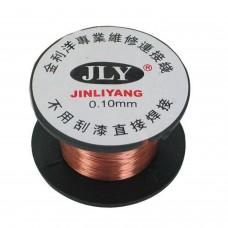 Fil de cuivre 0,1mm 15 mètres