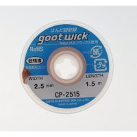 Mèche à souder GOOT CP-2515