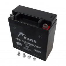Batterie moto YB5L-B GEL BATTERIE 12V 5,5AH