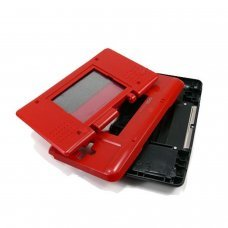 NDS Console Shell (ROUGE)