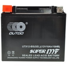 Motorcycle Battery YTX12-BS Gel battery