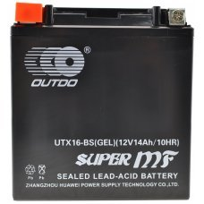 Motorcycle Battery YTX16-BS Gel battery