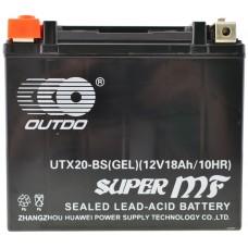 Batterie de moto AGM YTX20-BS GEL 12V 20Ah Harley Davidson 82001 CTX20-BS