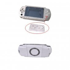 PSP Console Shell - BLANC
