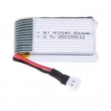 SYMA SYMA X5C/ X5C-1 Batterie