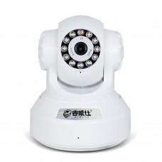 Caméra réseau HD 720p avec 8 mètres de vision nocturne et objectif de 3,6 mm, sans fil ou filaire, avec fonction Pan & Tilt